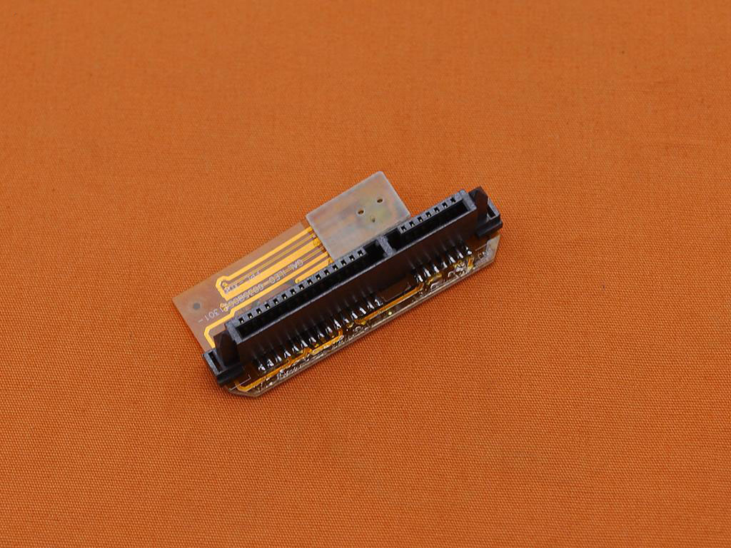 Redukce harddisku SATA HP Mini-Note 2133