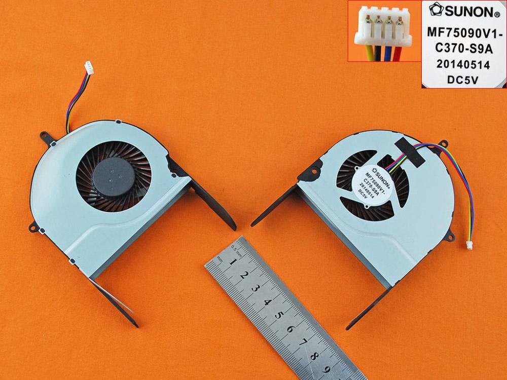 Ventilátor chlazení pro notebook: Asus N751 N751J N751JK