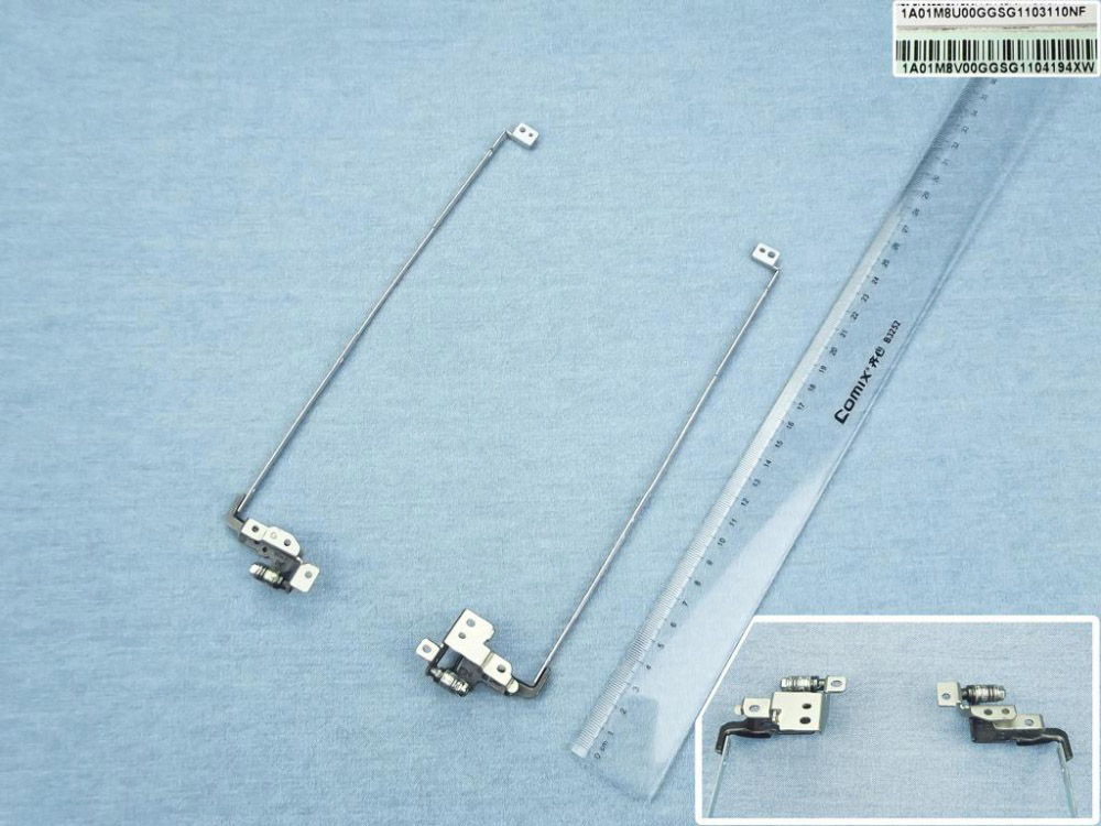 Panty LCD pro notebook HP Compaq Presario CQ57
