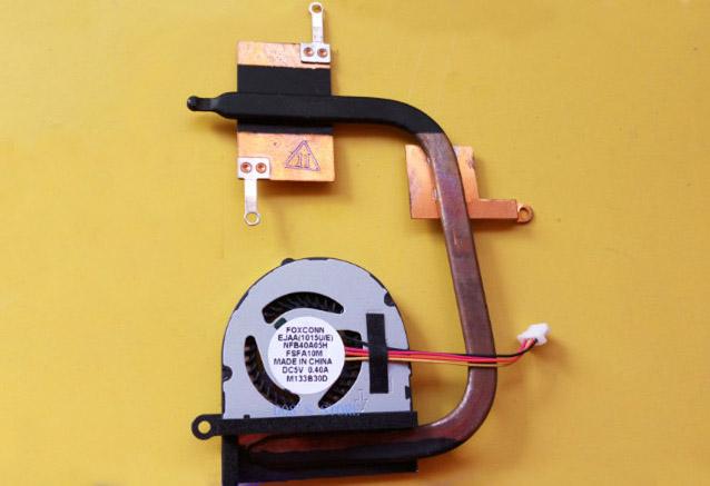 Ventilátor chlazení pro notebook: Asus Eee Pc 1015 1015T 1015B 1015Pe 1015P