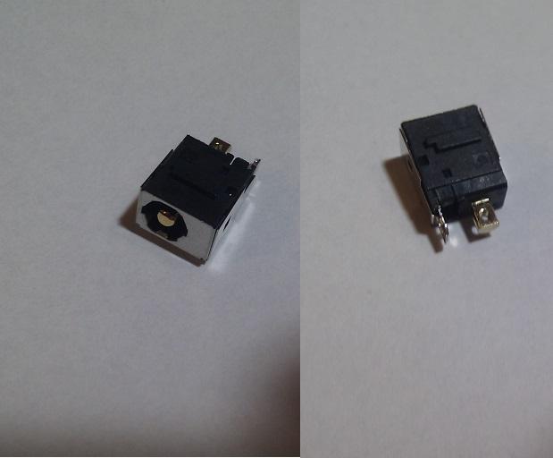 Napájecí konektor DC IBM Lenovo G550 EB75