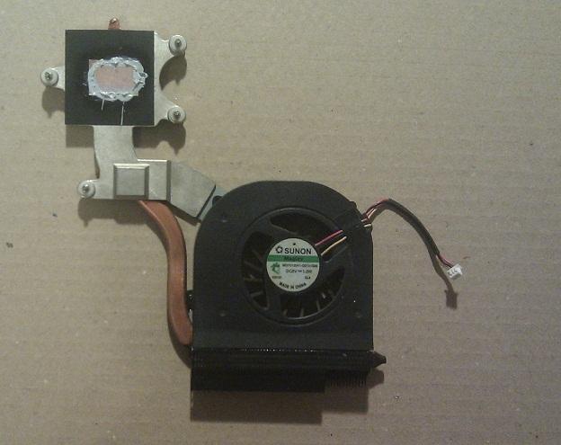 Kompletní chlazení pro notebooky: Acer Aspire 5235 / 5535