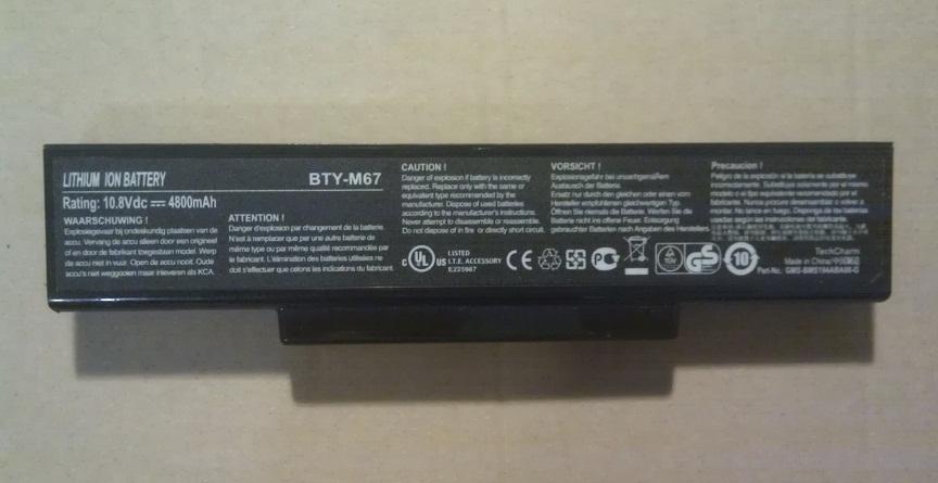 Baterie MSI MSI GX610 GX610X GX620 GX620X GX623 GX623X