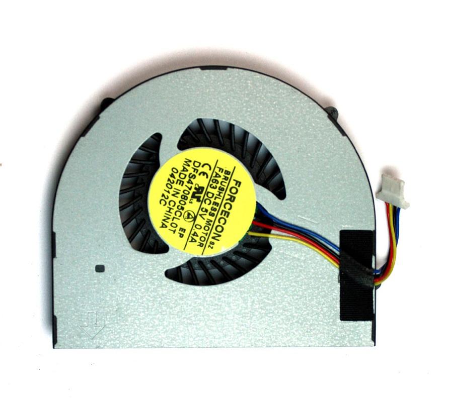 Ventilátor chlazení pro notebook Lenovo V370 V370A V370G