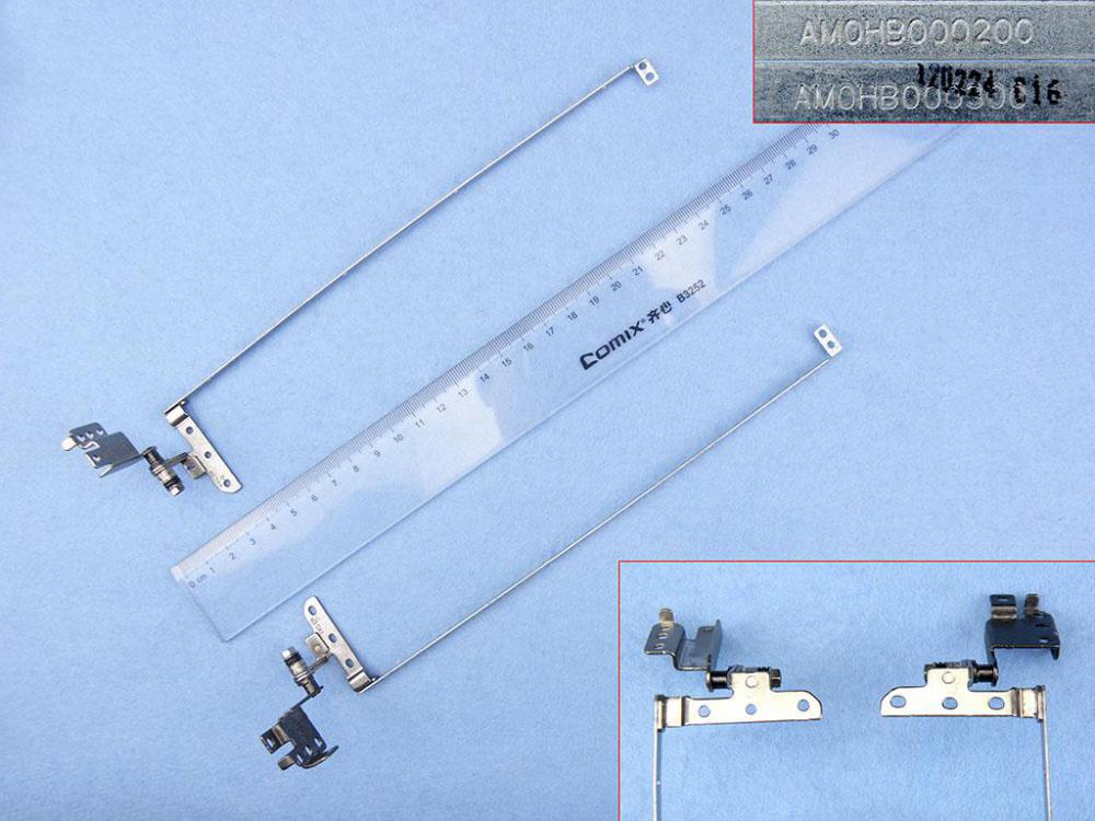 Panty LCD pro notebook Lenovo IdeaPad Y570 Y570A Y570P